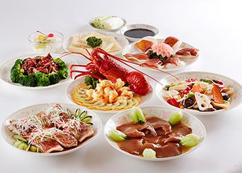 中国料理 龍園