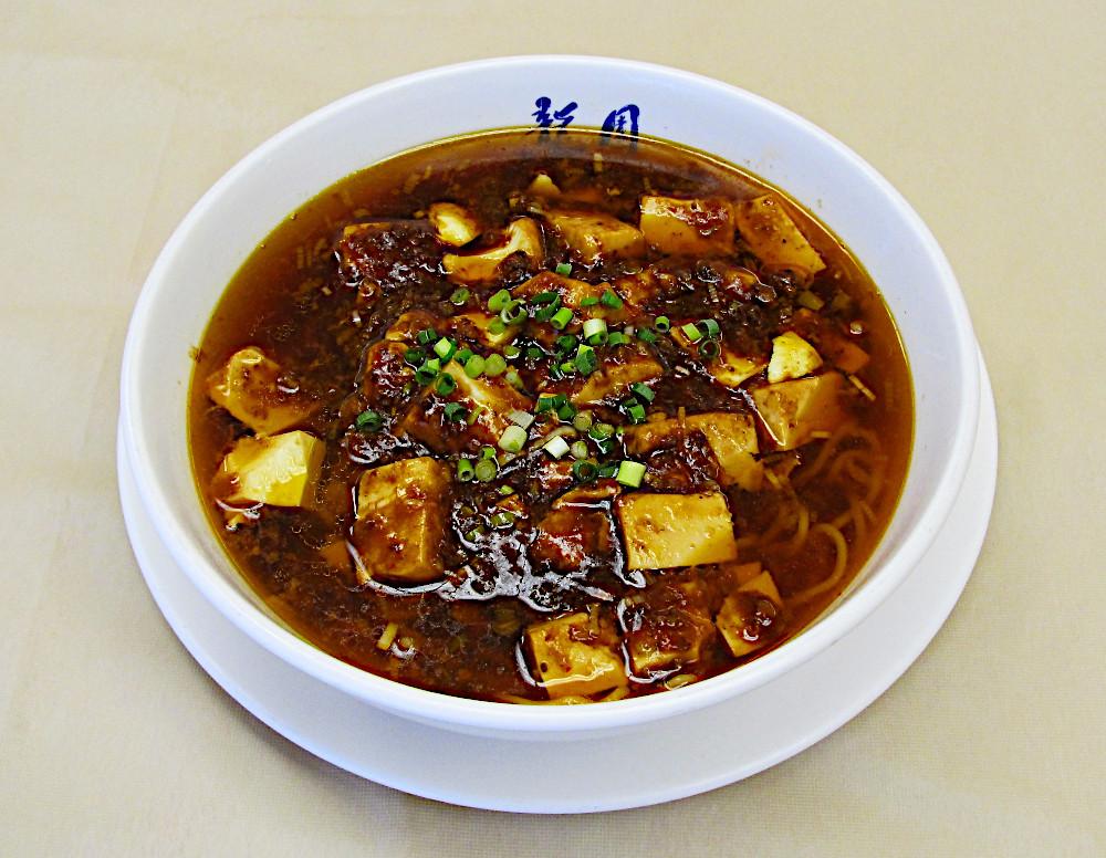 麻婆麺<br>